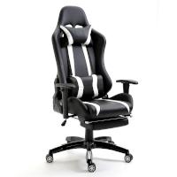 92207 SVITA Gaming Sessel mit Fußraste schwarz-weiß
