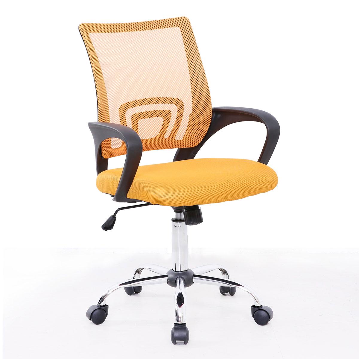 91203 SVITA Kinder Schreibtischstuhl Netzbezug gelb