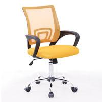 91203 SVITA CYDNEY Kinder Schreibtischstuhl Netzbezug gelb